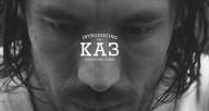 Converse-Cons--Kenny-Anderson-KA3-Signature