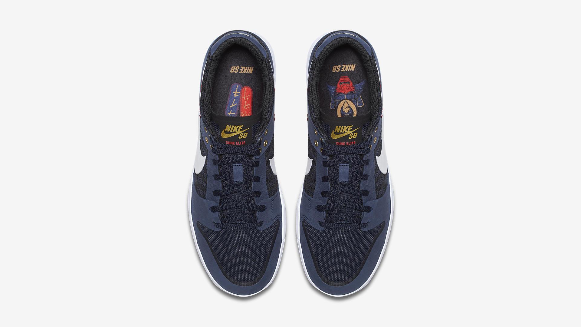Nike Sb Dunk Elite Sean Malto 4